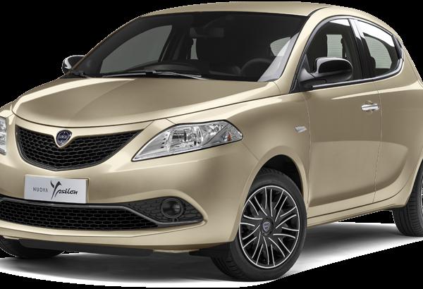 menu-car-gold